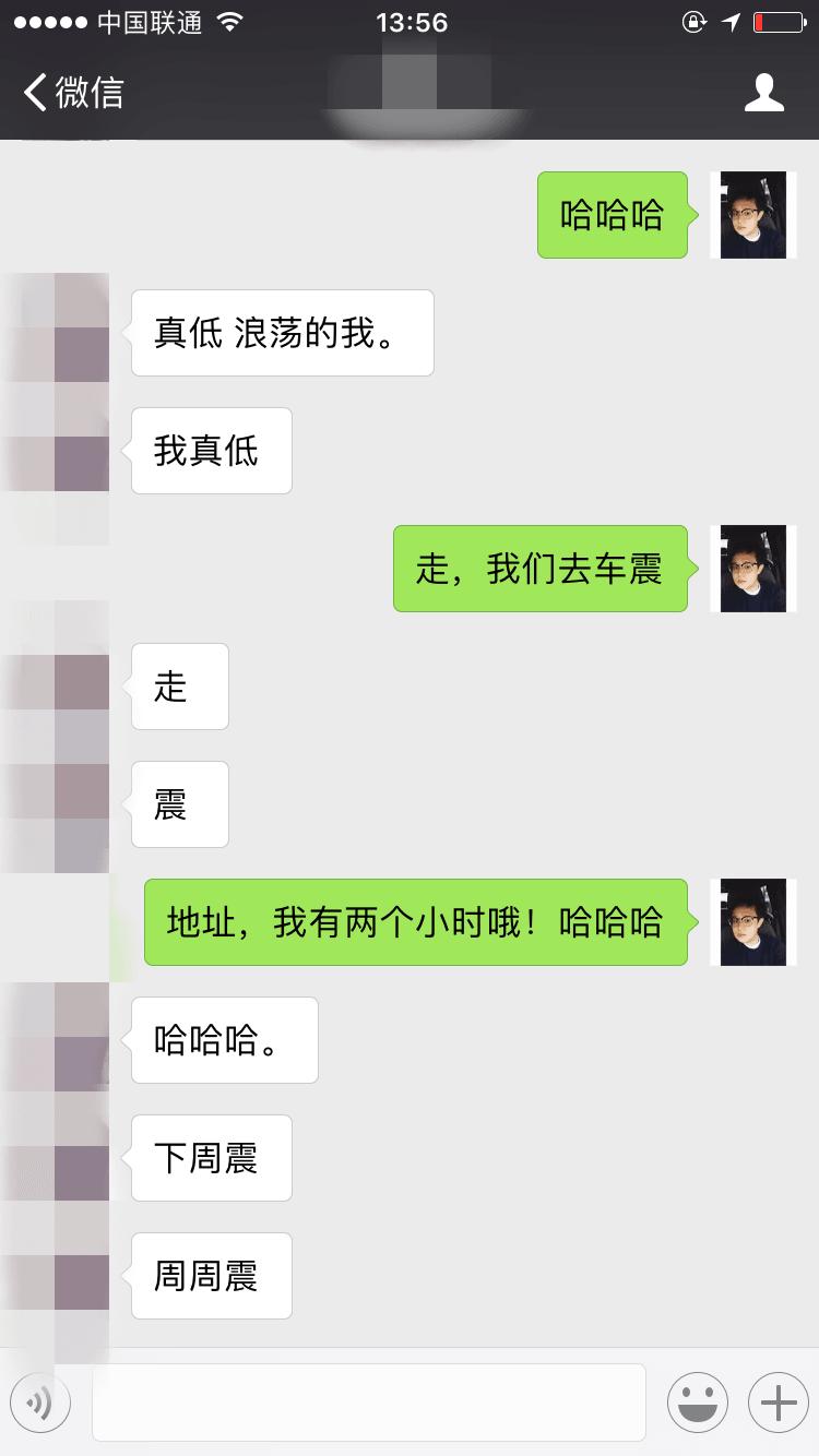 """兄弟给我介绍了一个""""白富美"""", 我能shui吗?[风辰恋爱]-风辰恋爱PUA"""