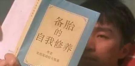 """风哥把妹秘籍:你一定不知道的""""捕鱼""""把妹法![风辰恋爱]-风辰恋爱PUA"""