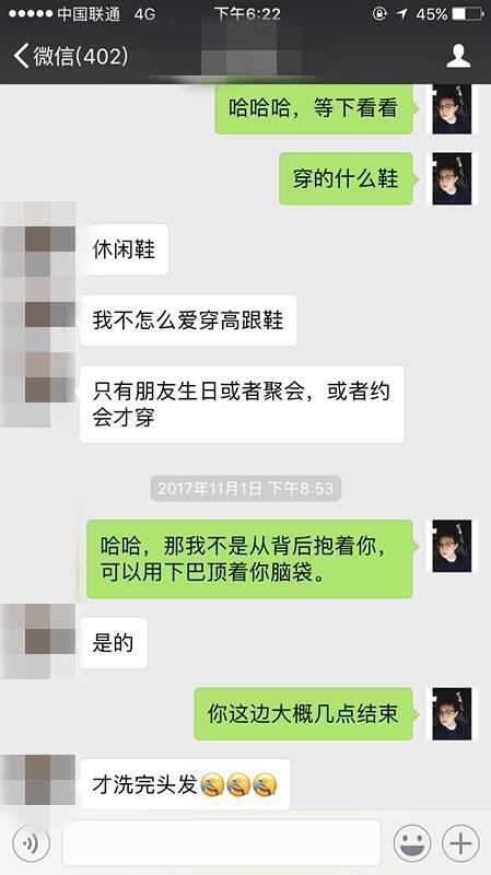 风辰实战录丨大丁辅助书记团灭,双双抱得美人归~-风辰恋爱PUA