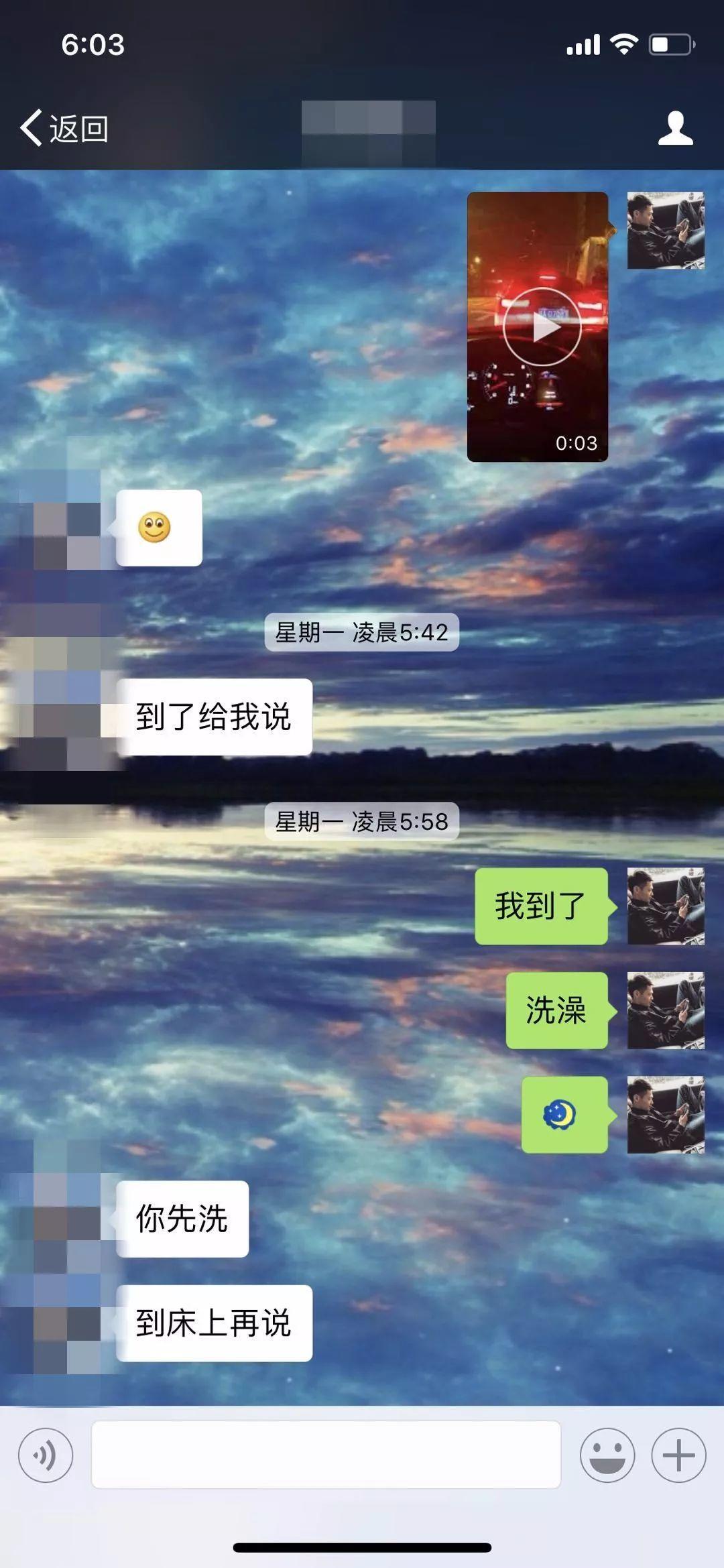 风辰实战录丨夜店女王热舞后泼酒为我争风吃醋?-风辰恋爱PUA