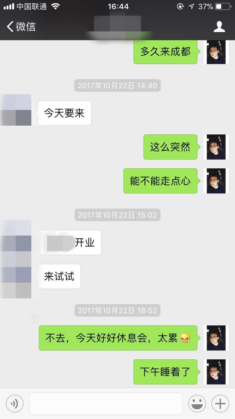 """风辰实战录丨她骑在我身上和男友通话:""""我在吃辣条…""""-风辰恋爱PUA"""