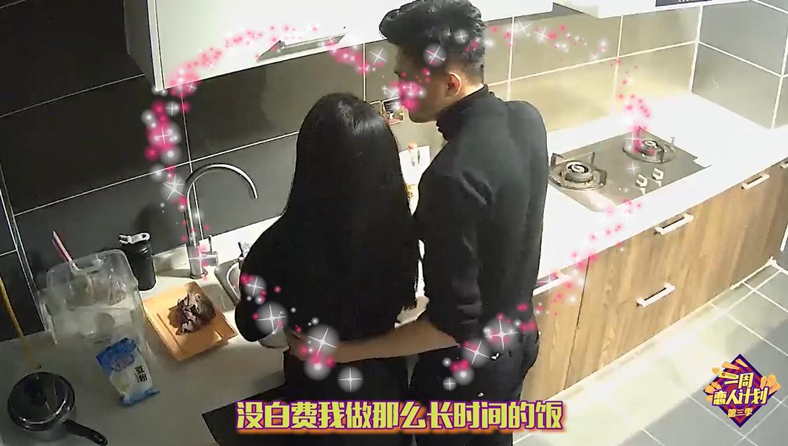 在他即将抱得美人归时,妹子却在他房间发现了…——《一周恋人计划》第三季第9集-风辰恋爱PUA